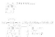 【韓国】「帰化」は「天皇に帰依する」という意味なのを知っているか?~日本語を無批判に受け入れる最近の風潮が嘆かわしい
