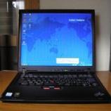 『Lenovo ThinkPad R51e(1843-3RJ)入荷しました!!』の画像