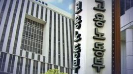 【ムンジェノサイド】韓国政府、死者も就職者にカウントし就職実績を水増しwwwww