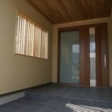 『自然素材のお家』の画像
