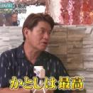 【日向坂46】加藤史帆、「火曜サプライズ」かとしはあれが自然体だもんなw
