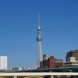 『隅田川上り』の画像