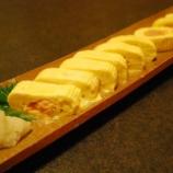 『地元食材にこだわった 和・DINING しゅん の味をご賞味下さい』の画像