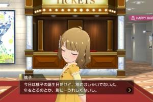 【ミリマス】桃子誕生日おめでとう!