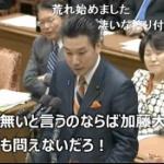 【動画】国会、厚労省のデータ問題、橋本龍太郎の息子 橋本岳が野党を罠にハメる!