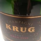 『クリュッグ1995【KRUG】をテイスティング』の画像