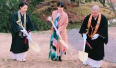 【乃木坂46】京都に深川麻衣の聖地誕生花…?!
