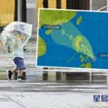 『【香港最新情報】「熱帯低気圧、香港に向けて移動」』の画像