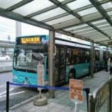 『海浜幕張・幕張本郷間のバス輸送改善は可能か?(その6)朝ラッシュ時の急行・海浜幕張行きに乗車しました!』の画像