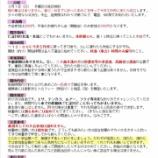 『【お知らせ】第9回 今井工作所仁淀ドデカアメゴ釣り大会』の画像