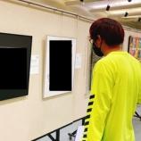 『【沼津】静岡県ふじのくに芸術祭を楽しむ』の画像