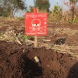 『対人地雷、不発弾の爆破処理】』の画像