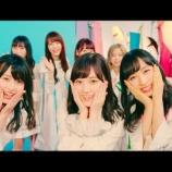 『坂道AKB『初恋ドア』センターは乃木坂46山下美月!AKB48公式YouTubeチャンネルでMV解禁!』の画像