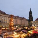 『ドレスデンのクリスマスマルクト』の画像