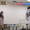 【悲報】 チーム8 小栗有以ちゃん 番組で酷い仕打ちをされ号泣………ワイ、もらい泣き……