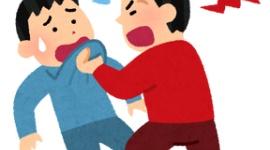 【札幌】「ビール1杯で6000円は高すぎる」ススキノのガールズバーで男性従業員の胸ぐらを掴んだ68歳男を逮捕