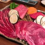 『咲美堂の忘年会は肉〜!!』の画像