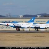 『航空自衛隊 小牧基地航空祭 2016 予行』の画像
