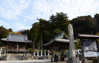 『日本百名山 伊吹山☆paraさんソロ登山♪』の画像