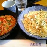『お箸で食べるスパゲッティーの草分け的存在~【五右衛門】@三宮ターミナルホテル』の画像