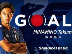 【 速報動画 】日本代表、2点目!堂安のクロスから決めたのは南野!