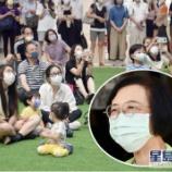 『【香港最新情報】「地場感染50日以上ゼロ 変異種ウイルスの流入防止に注力』の画像