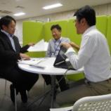 『【こんな声頂きました】「ふたば経営サポートオフィス」の安井さん』の画像