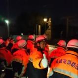 『消防団歳末特別警戒(夜警)が昨日(28日)から行われています』の画像