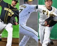 【速報】阪神の開幕ローテはメッセ、岩貞、西に決定