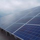 『屋上太陽光システム』の画像