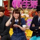 『【乃木坂46】外番組で面白いメンバーって誰??【欅坂46】』の画像