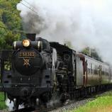 『10月21日・22日 西武秩父駅より発車する「臨時SL列車」の乗車券を発売中』の画像