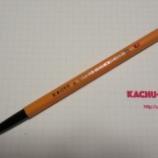 『BIC さんじゃないよ 三菱鉛筆「証券細字用 NO460」買ってみた (文房具の古典)』の画像