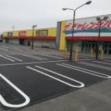 『愛知県一宮市チャレンジハウス開明 駐車場リフォーム工事(オーバーレイ工法)』の画像