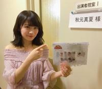【乃木坂46】真夏さんはの肩出しキター!やっぱこれが安定だな!