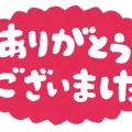 タスク管理「Kinjiro」は2020年8月でサービスを終了します。