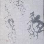 義翠のノビノビ書道ブログ