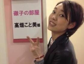 【朗報】高畑裕太の姉 即ハボだった