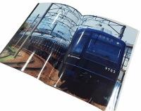 『相模鉄道9000系 デザイナーズカタログを20名様にプレゼント!』の画像