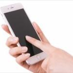 【朗報】iPhoneの凄い裏技をアスキーが発見する!