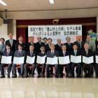 『福岡県 協定で育む「農山村との絆」モデル事業協定締結記念式典』の画像