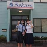 『卒業生訪問 (瀬野)』の画像