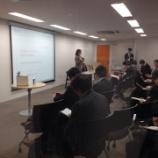 『日本初、大規模遺伝子検査ベンチャー、ジーンクエストが記者会見しました。リバネスはバイオ教育でサポートします。』の画像