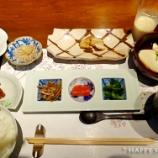 『京都旅行2017:室町ゆとねの朝食に感激♪』の画像
