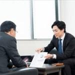 新入社員が25万円の商談に成功しやがったwwww