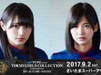 【朗報】ついに欅坂46渡辺梨加の美しさが世に広がる時が来た.....