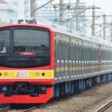 『メルヘン営業開始!!205系武蔵野線M35編成ジャカルタデビュー(9月17日)』の画像