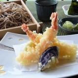 『今週のランチ(6/17~天ぷらそば&ミニッツステーキ)』の画像