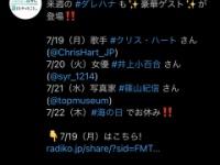 【乃木坂46】この組み合わせ、ついに来たか...!!!