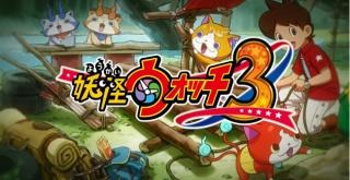 またまた来るぞ!妖怪大ブーム!『妖怪ウォッチ3』最新PVが公開!
